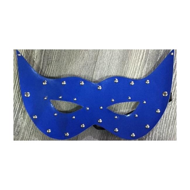 Mavi Deri Göz Maskesi